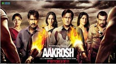 Aakrosh Hindi Movie Ajay Devgan