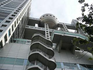 Edificio Fuji