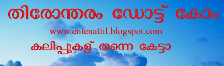 thiroantharam.com