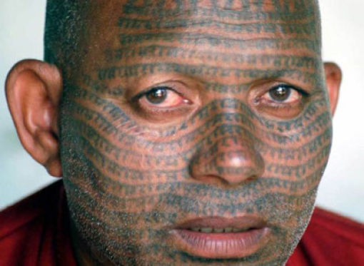 Extreme Weird Facial Tattoos Photos Seen On www.coolpicturegallery.us