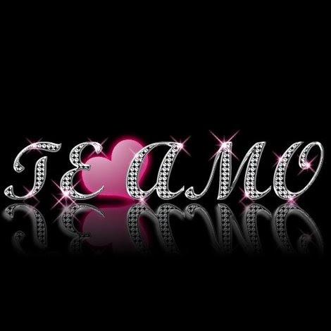 DEJAME..... Te_Amo_by_dianita89