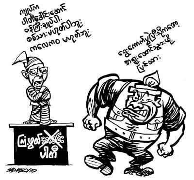 >Cartoon Saw Ngo – Change