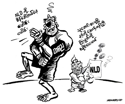 >Cartoon Saw Ngo – NUP wants to fight against NLD again