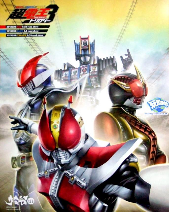 Kamen Rider X Kamen Rider X Kamen Rider The Movie Chou Rider Preview Kamen