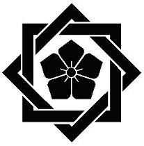 波多野 桔梗家紋  に対する画像結果
