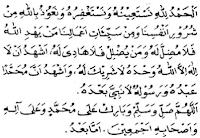Bismillahirohmanirohim, Assalamualaikum Wr, Wb,