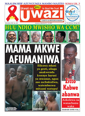 Uwazi Udaku http://issamichuzi.blogspot.com/2007/09/udaku-mtandaoni