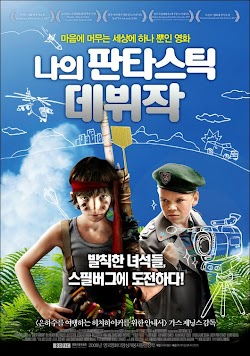 Đứa Con Của Rambow - Son Of Rambow (2007) Poster