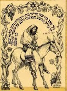 O nosso Mashiach veio, como disse o profeta Zachariah..