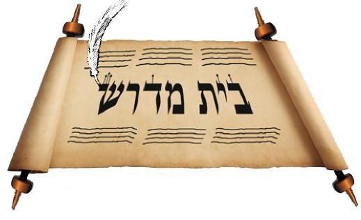 Beit Midrásh