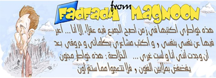 FadFada from MagNooN