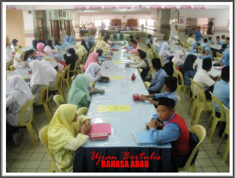 Temuduga Pelajar Tingkatan 1 Kemasukan 2011