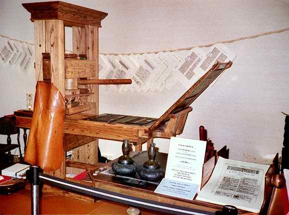 mesin cetak koran pertama kali ditemukan