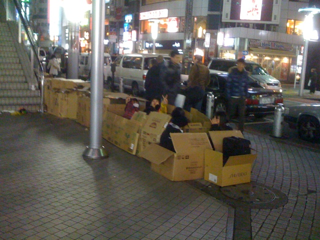 [Girls camping in front of 109 in Shibuya for tomorrow's sale.jpg]