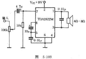 Tda2822 Mono Amplifier Circuit - Hand Touch Input The Speaker Should Be Given Greater Ong Sound Then Try To Enter The So   und Signal Circuit Boards Do Not Have To Drilling - Tda2822 Mono Amplifier Circuit