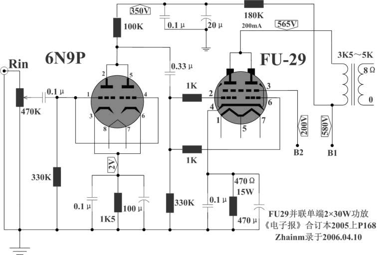 single ended amplifier using tube fu29