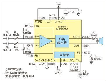 Schematic amplifier Class G