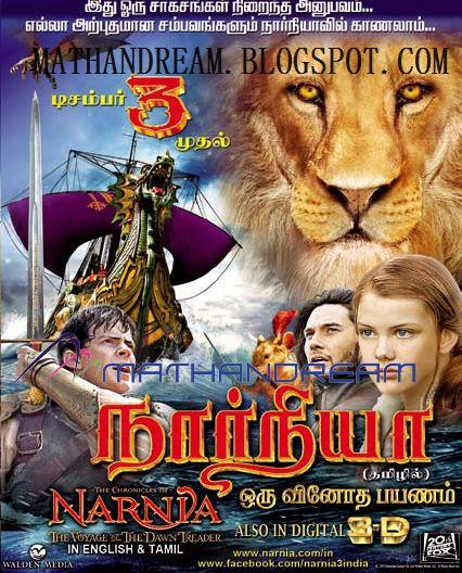 Narnia 2 Full Movie In Tamil Simhamanti Chinnodu Full Movie Watch