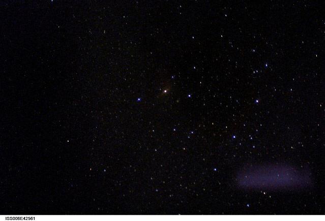 Resultado de imagen de Espacio Vacío