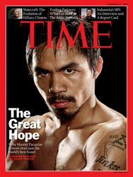 Manny Pacquiao, Seven Time World Boxing Champion in Seven Weight Classes