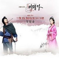 Good Drama The Heir