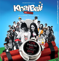 download-khallballi-2008-mp3-song