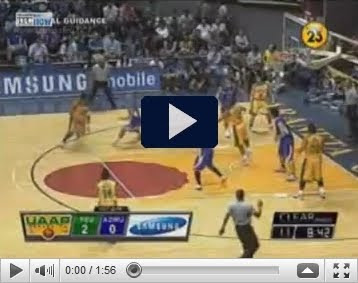 UAAP Replay Video