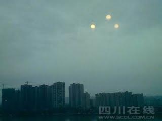 幻日奇觀 - 四川樂山的幻日奇觀