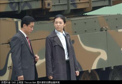 世界美女保鏢 - 南韓