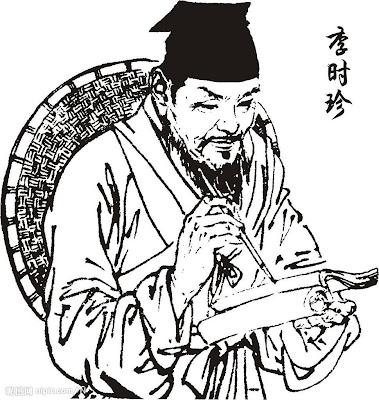 阿拉伯 蜜漬人 (mellified man)