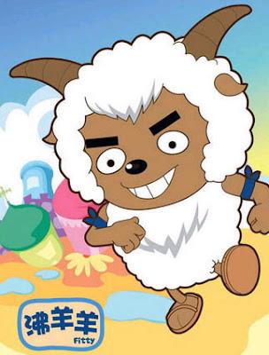 羊也會怕鬼 - 趣味短片 羊也會怕鬼