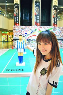 雙魚kiki 師範大學 - 師範大學 雙魚kiki 世界盃的寫真