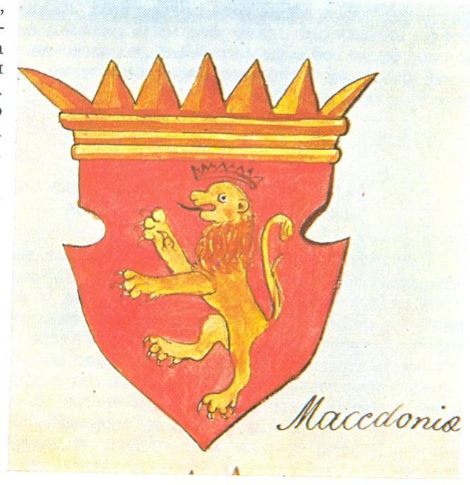 macedonian coat of arms - photo #23