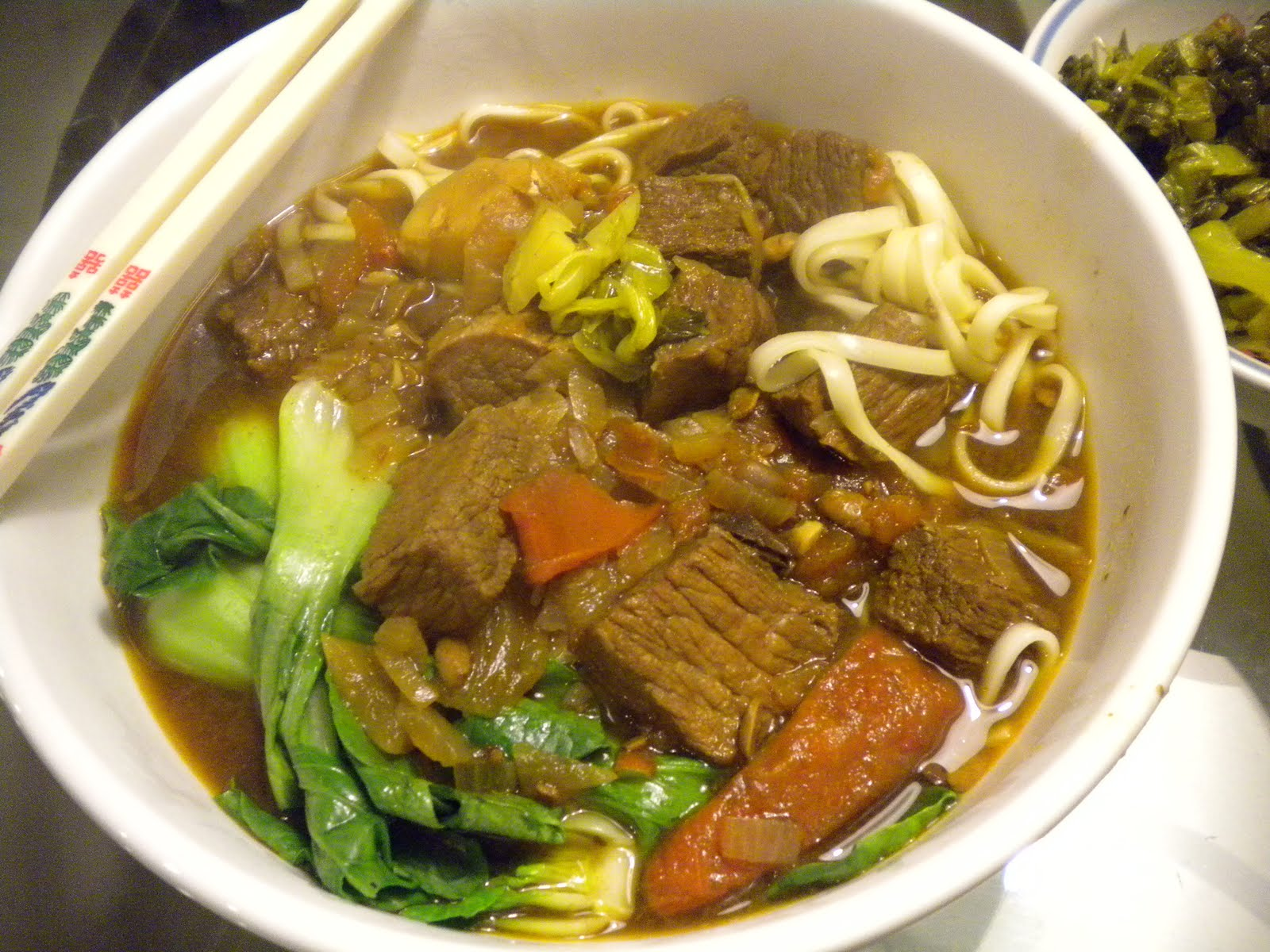 ... the busy person: Sichuan Beef Noodle Soup with Pickled Mustard Green