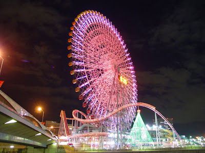 Shining Giant Wheel