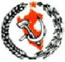 PC del P - Patria Roja