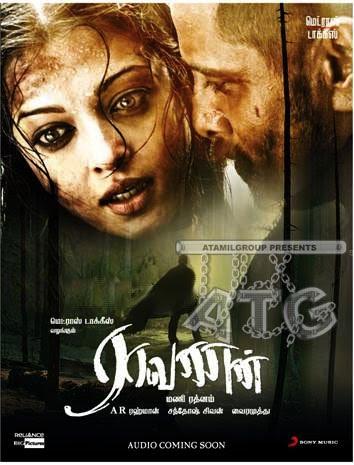Raavanan movie posters_actor-vikram-abhi