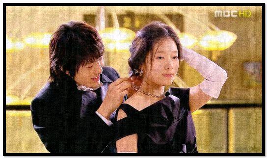 park shin hye goong s. yoon eun hye