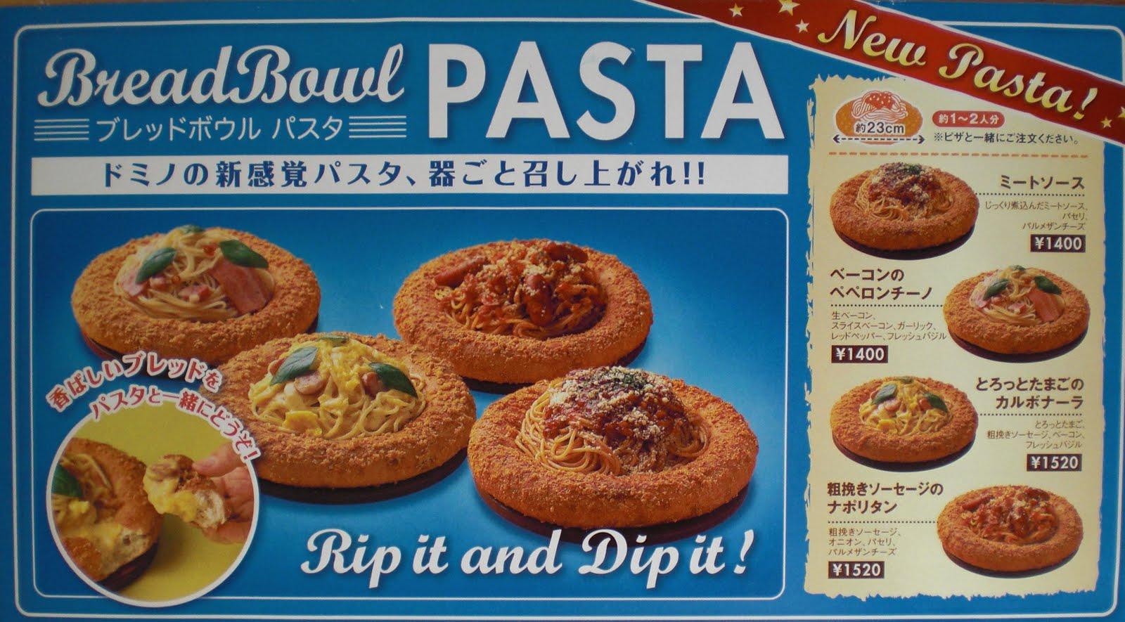 The Intercultural: BreadBowl Pasta