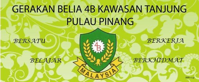 Gerakan Belia 4B Kawasan Parlimen Tanjung