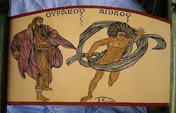 ΟΥΡΑΝΟΣ - ΑΙΟΛΟΣ