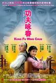 Kung Fu Wing Chun gratis download subtitle indonesia mediafire enterupload resume link box-officer