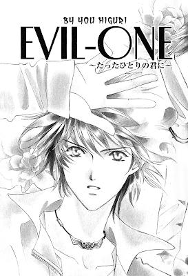 Evil One (oneshot)