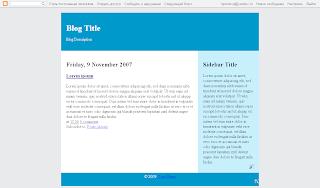 Готовый шаблон Blogger