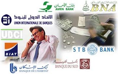 Tunisie valeurs analyse du secteur bancaire tunisien en 2014 - Grille de salaire secteur bancaire tunisie ...
