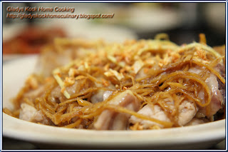 Salted Chicken in Glutinous Rice Wine Home Cooking Recipe