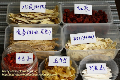 Chinese Herbs Inventory for Home Cooking - Chinese Herbal Black Chicken Soup