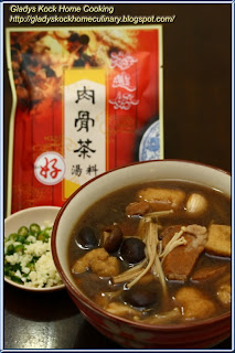 Bak Kut Teh (Pork Bone Tea Soup) 肉骨茶