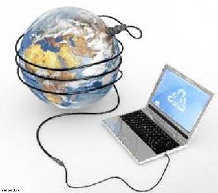 Работа в интернете сочи