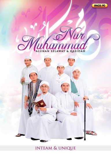 [nur+muhammad+-+inteam+&amp;+unique.jpg]